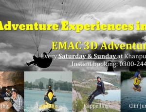 EMAC 3D Adventure